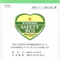saftybus2020